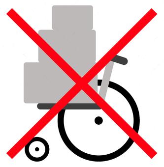 Wheel chair transportation NG 2