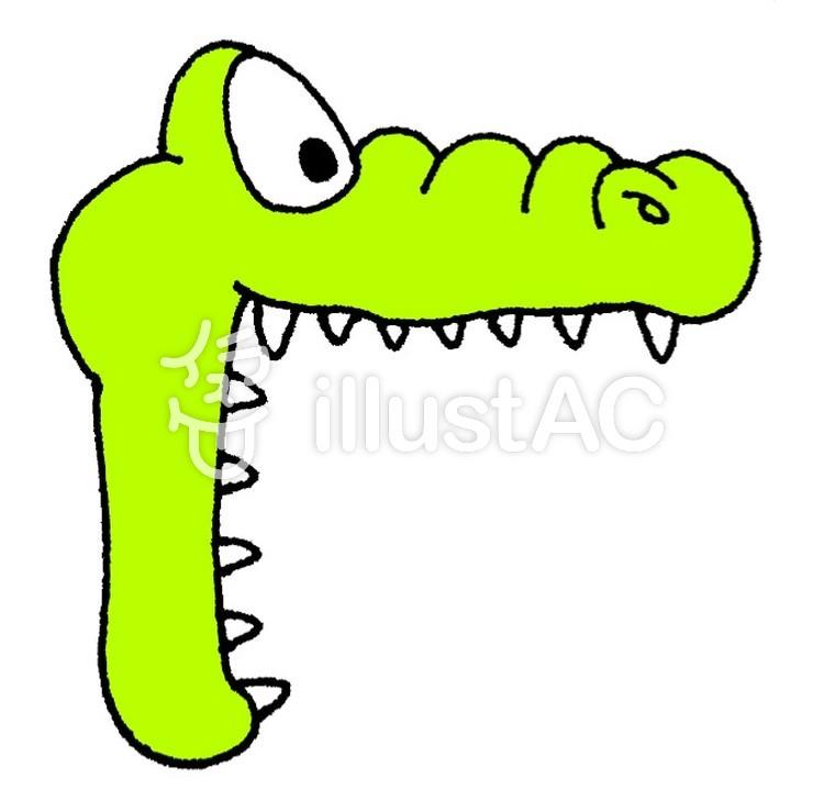 Freie Cliparts: Ein Alligator Eine Ernte Umhang Rahmen Winkel - {ID ...
