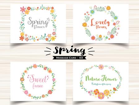 春のメッセージカード3