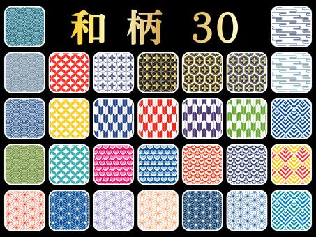 Japanese pattern 30
