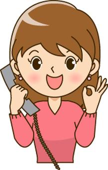 Telephone woman (okay)