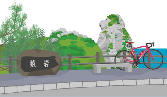 Monkey rock and road bike Sanuki