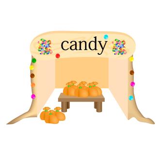 사탕 가게