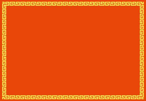Background (Chinese Frame 3)
