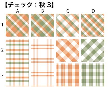 Pattern check (Fall 3)