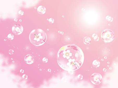 (CMYK) Sakura Entertainment Bubble Dancing in the Sky 02