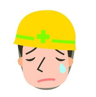 Facial expression - crying