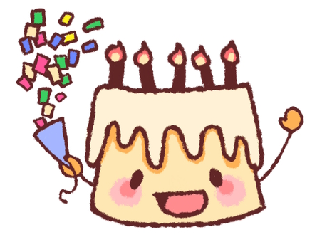 Birthday (with transparent png)