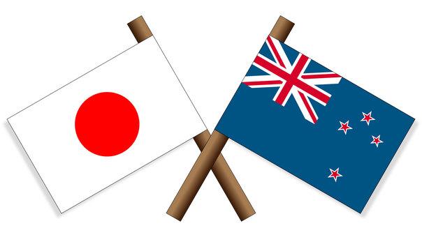 Flag Japan × New Zealand