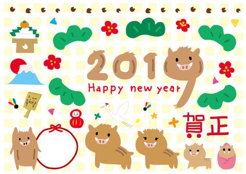 New Year's card of loose illustrations 2019