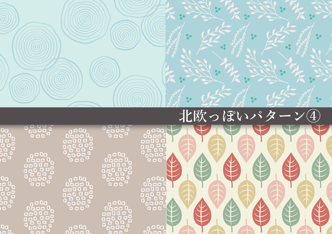 Plant motif pattern collection (pattern 8)