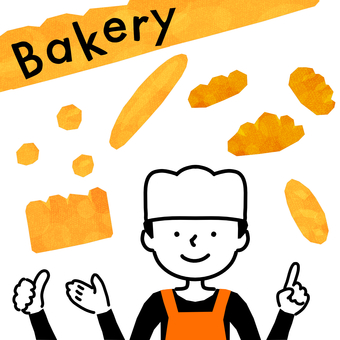Assorted bakery shops in town