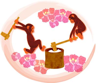 A monkey mochi