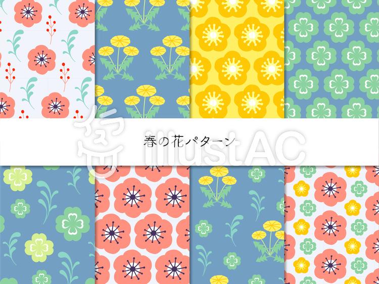 春の花パターンのイラスト