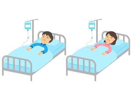 I was hospitalized due to illness 01