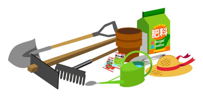 Gardening / gardening tools