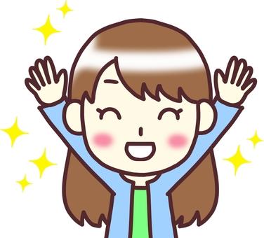 U】 【female front U _ front _ million 歳