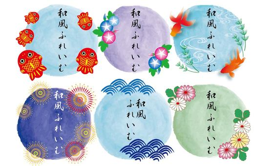 Watercolor Japanese style frame title