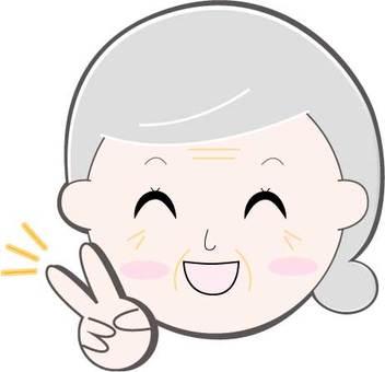 Peace / Face / Senior Woman