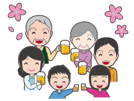 Family cherry blossom view