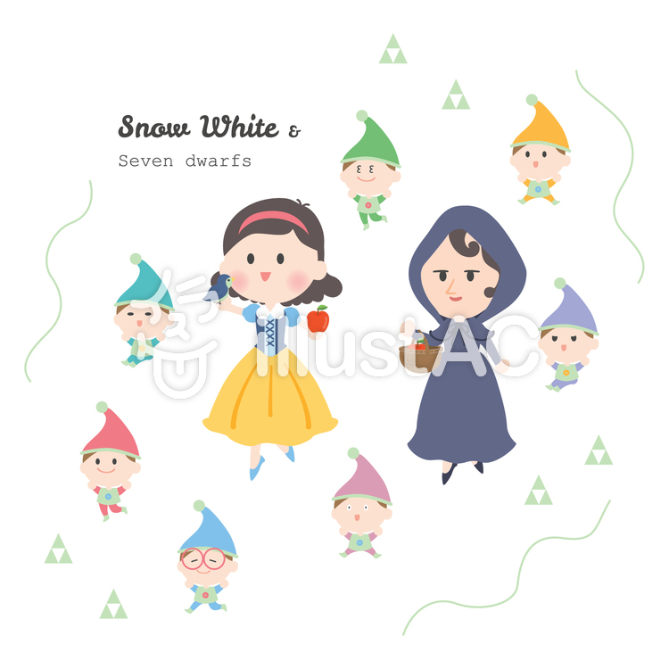 白雪姫と七人の小人イラスト No 1396017無料イラストなら