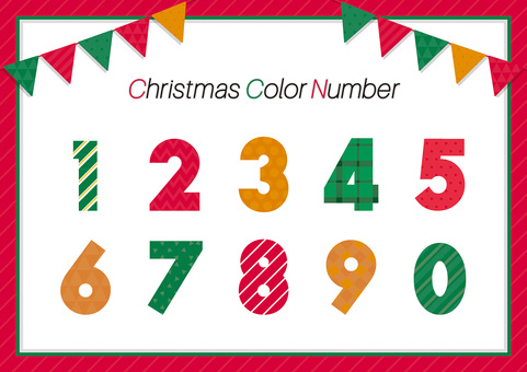Christmas color number set