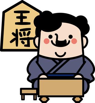 Uncle Fairy Shogi