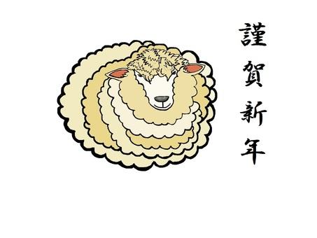 Twinky sheep like 3