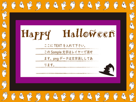 (Halloween frame witch's letter)