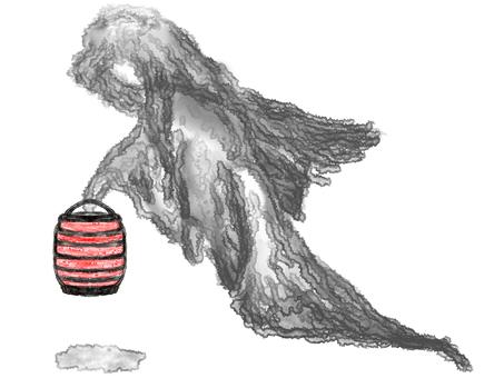 Have a lantern