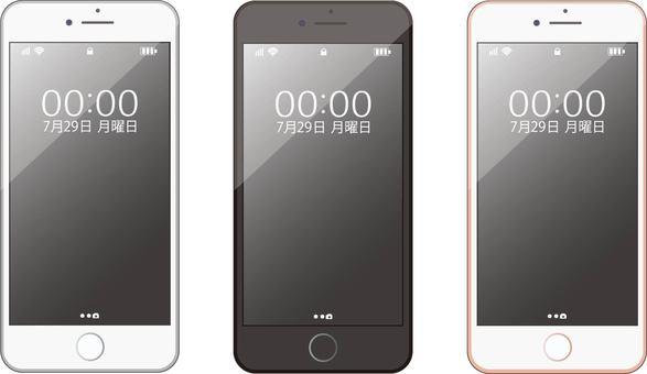 IPhone Lock Screen iPhone