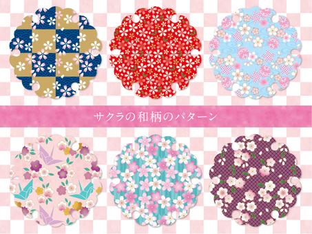 Classical Japanese Pattern + Sakura-9