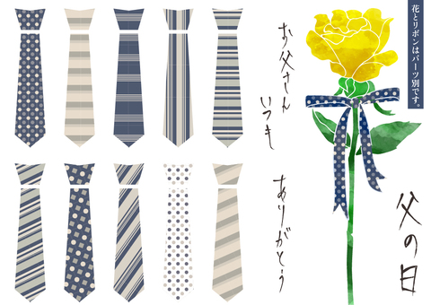 父の日ギフト 渋めのネクタイ