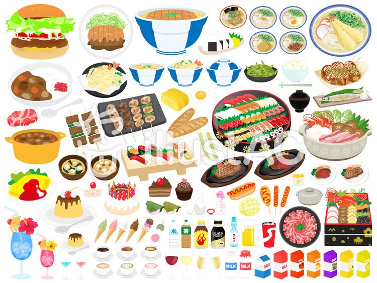 食べ物と飲み物のイラストセットイラスト No 911323無料イラスト