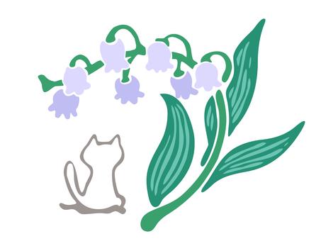 Suzuran and cat