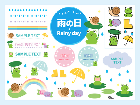 Rainy season rainy day illustration frame set