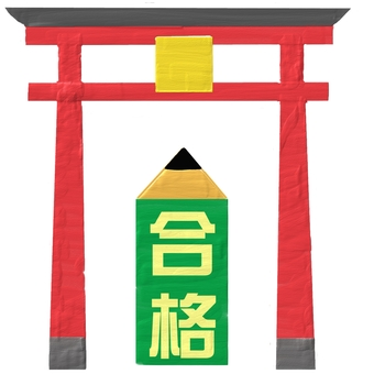 Passing torii