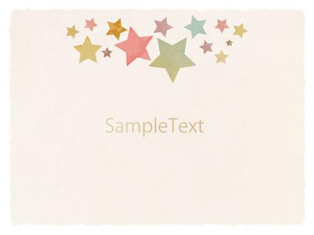 Star frame ver11