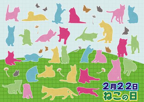 Cat's silhouette 33