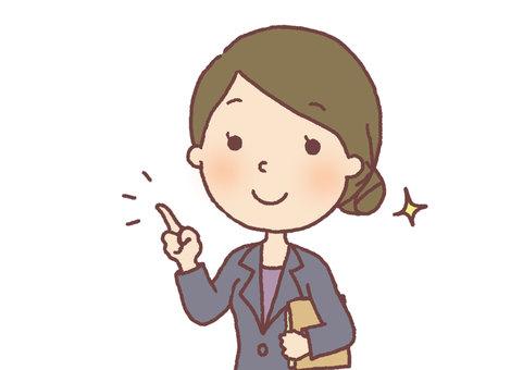 Concierge / Sales