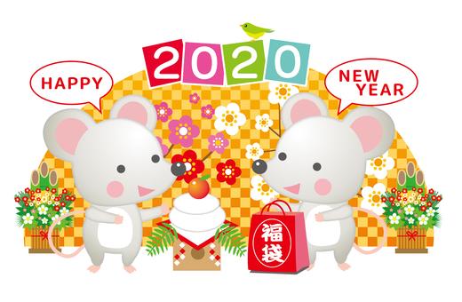 New Year's Day zodiac greetings