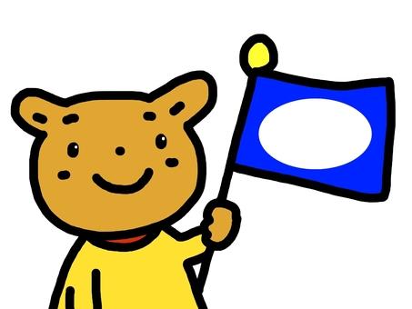 Bear flag frame name box