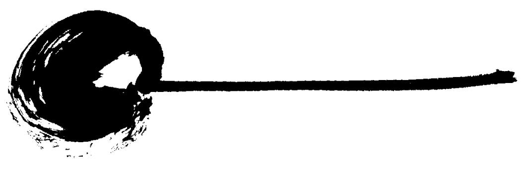 "Pen text ""pen ④"""