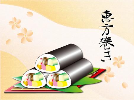 길방 권 벚꽃 배경
