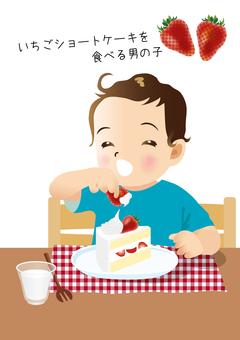 Boys eating strawberry shortcake