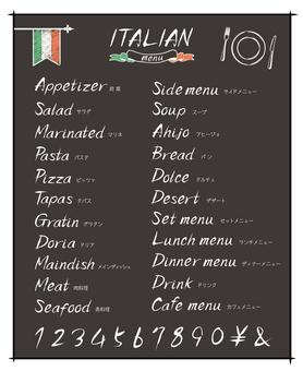 Italian menu title material