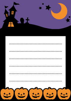 Message card (Halloween)