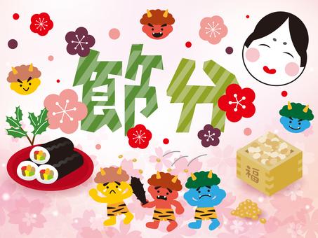 Setsubun image 006