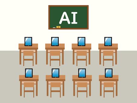 AI 수업 이미지