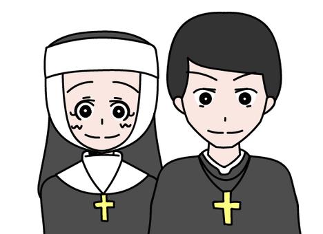 神父とシスター